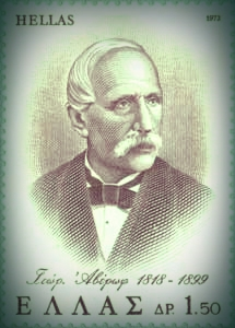 1896GAveroff