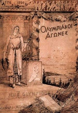 1896Athenes