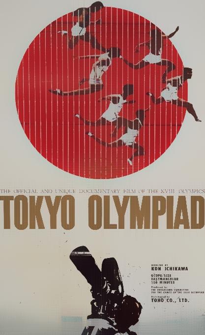 1964ISHIKAWA