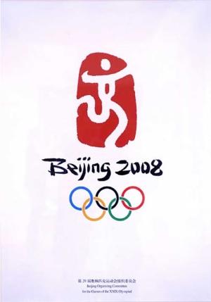 2008Pékin