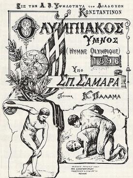 hymneolympique[1]