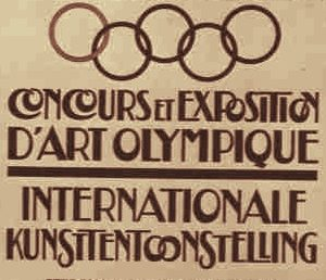 ART-1912