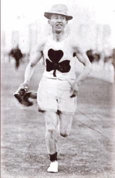 1906SHERRIING