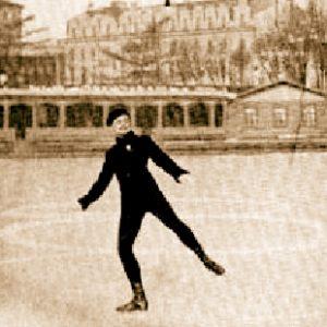 1908-PANIN