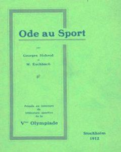 1912-ODE